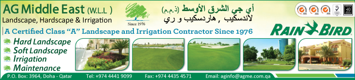 LANDSCAPE CONTRACTORS AG MIDDLE EAST WLL SUPPLIERS IN DOHA QATAR CLPL