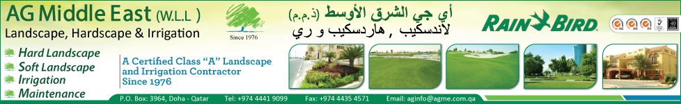 LANDSCAPE CONTRACTORS AG MIDDLE EAST WLL SUPPLIERS IN DOHA QATAR WSTBBA