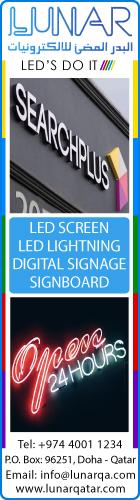LED DISPLAYS LUNAR LIGHTS & ELECTRONICS. SUPPLIERS IN DOHA QATAR