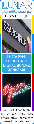 LED DISPLAYS LUNAR LIGHTS & ELECTRONICS SUPPLIERS IN DOHA QATAR