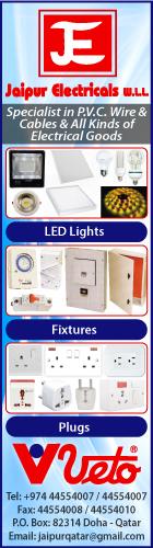LED LIGHTINGS JAIPUR ELECTRICALS WLL SUPPLIERS IN DOHA QATAR WSLBBA