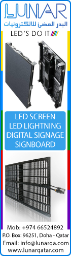 LED SCREENS LUNAR LIGHTS & ELECTRONICS SUPPLIERS IN DOHA QATAR