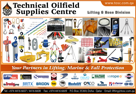LIFTING EQUIPT SUPPLIERS TECHNICAL OILFIELD SUPPLIES CENTRE ( LIFTING DIV ) SUPPLIERS IN DOHA QATAR CL2H