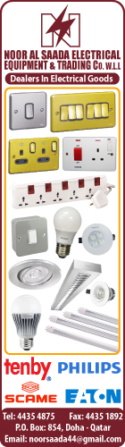 LIGHTING SYSTEMS AND EQUIPMENT NOOR AL SAADA ELECTRICAL EQUIPMENT & TRADING CO WLL SUPPLIERS IN DOHA QATAR