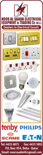 NOOR AL SAADA ELECTRICAL EQUIPMENT & TRADING CO WLL