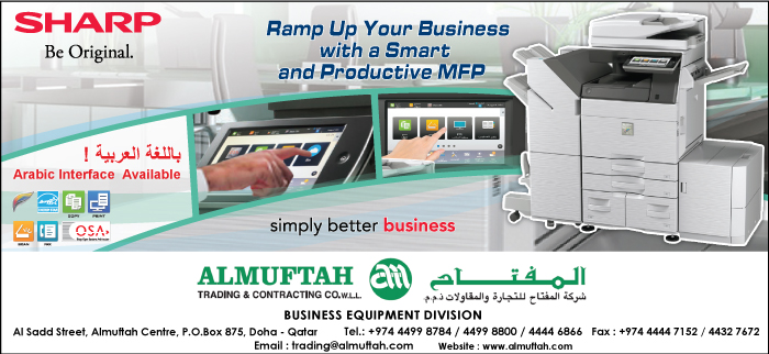 AL MUFTAH TRADING & CONTG CO WLL ( BUSINESS EQUIPMENT DIV )