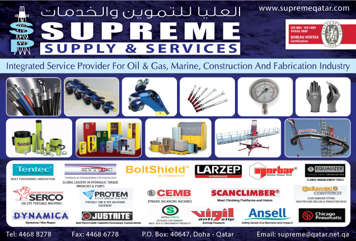OILFIELD EQUIPT SUPPLIERS SUPREME SUPPLY & SERVICES SUPPLIERS IN DOHA QATAR CL1/2H