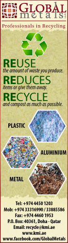 PLASTIC RECYCLING SERVICES GLOBAL METALS TRADING LLC SUPPLIERS IN DOHA QATAR WSRBBA