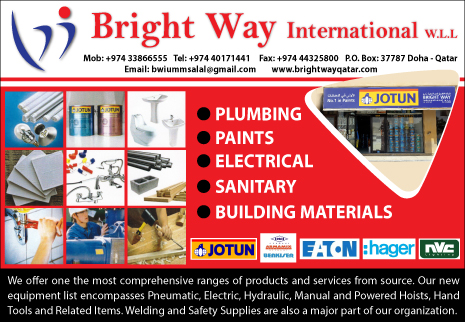 PLUMBING MATERIAL SUPPLIERS BRIGHT WAY INTERNATIONAL WLL ( BUILDING MATERIALS DIV ) SUPPLIERS IN DOHA QATAR CL2H