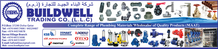PLUMBING MATERIAL SUPPLIERS BUILDWELL TRADING CO LLC SUPPLIERS IN DOHA QATAR CLPL