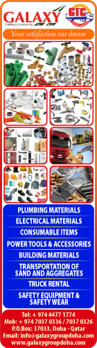 PLUMBING MATERIAL SUPPLIERS GALAXY TRADING & CONTRACTING CO WLL SUPPLIERS IN DOHA QATAR WSLBBA