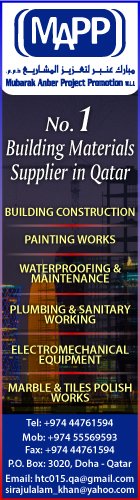 PLUMBING MATERIAL SUPPLIERS MUBARAK ANBER PROJECT PROMOTION WLL SUPPLIERS IN DOHA QATAR