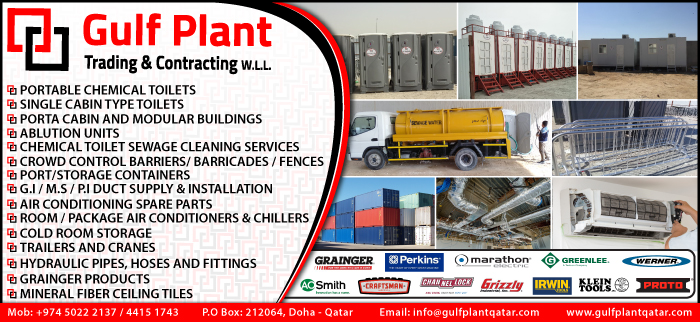 PORTABLE TOILETS GULF PLANT TRADING & CONTRACTING WLL SUPPLIERS IN DOHA QATAR