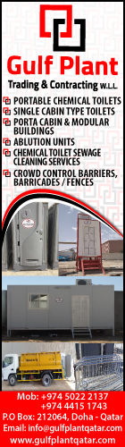 PORTABLE TOILETS GULF PLANT TRADING & CONTRACTING WLL SUPPLIERS IN DOHA QATAR WSRBBA