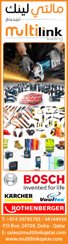 POWER TOOLS SUPPLIERS MULTILINK TRADING WLL SUPPLIERS IN DOHA QATAR