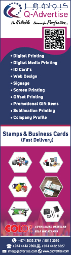 PRINTERS - COMMERCIAL Q - ADVERTISE SUPPLIERS IN DOHA QATAR WSLBBA