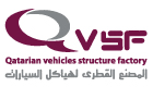 QATARIAN VEHICLES STRUCTURE FACTORY