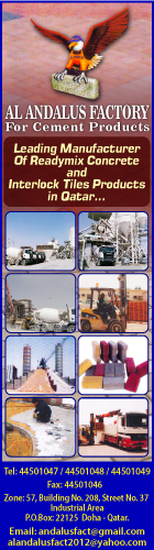 READYMIX AL ANDALUS FACTORY FOR CEMENT PRODUCTS SUPPLIERS IN DOHA QATAR WSRBBA