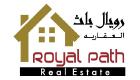 REAL ESTATE ROYAL PATH ROYAL PATH REAL ESTATE SUPPLIERS IN DOHA QATAR