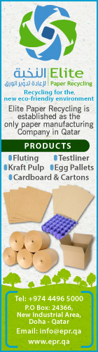 ELITE PAPER RECYCLING