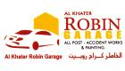 ROBIN GARAGE WLL