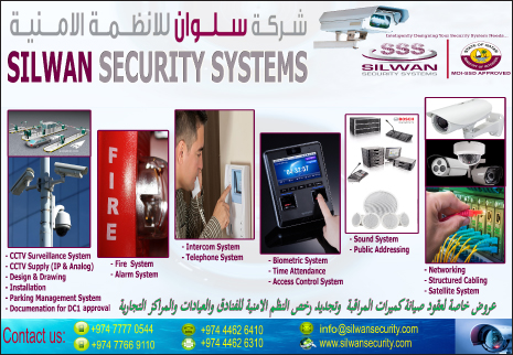 SECURITY SYSTEMS & SERVICES SILWAN SECURITY SYSTEMS SUPPLIERS IN DOHA QATAR CL2H