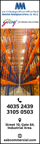 SHELVING & STORAGE EQUIPT & SUPPLIES ABDULLAH ABDULGHANI & BROS CO WLL ( C & I - INDUSTRIAL ) SUPPLIERS IN DOHA QATAR WSLBBA