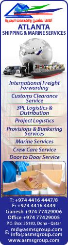 SHIPPING COMPANIES & AGENTS ATLANTA SHIPPING & MARINE SERVICES SUPPLIERS IN DOHA QATAR