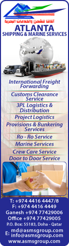 ATLANTA SHIPPING & MARINE SERVICES