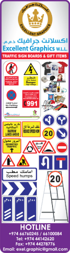 SIGNS & SIGN BOARDS EXCELLENT GRAPHICS WLL SUPPLIERS IN DOHA QATAR WSRBBA