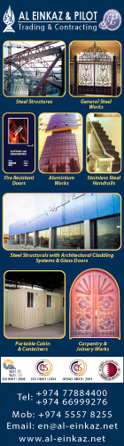 STEEL & STEEL FABRICATED PRODUCT SUPPLIERS AL EINKAZ & PILOT TRADING & CONTRACTING SUPPLIERS IN DOHA QATAR WSRBBA
