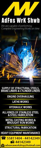STEEL STRUCTURES ADFNS WRK SHWB SUPPLIERS IN DOHA QATAR WSLBBA