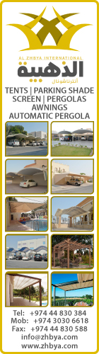 TENTS AL ZHBYA INTERNATIONAL (SHADES & TENTS) SUPPLIERS IN DOHA QATAR
