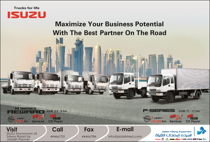 TRUCK DEALERS JAIDAH HEAVY EQUIPMENT ( ISUZU SHOWROOM ) SUPPLIERS IN DOHA QATAR CL1/2H