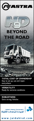 TRUCK DEALERS JAIDAH HEAVY EQUIPMENT ( TRUCKS / CRANES / CONSTRUCTION EQUIPMENT SHOWROOM ) SUPPLIERS IN DOHA QATAR WSRBBA