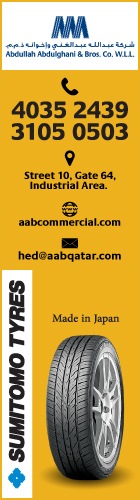 ABDULLAH ABDULGHANI & BROS CO WLL ( C & I - AUTOMOTIVE )