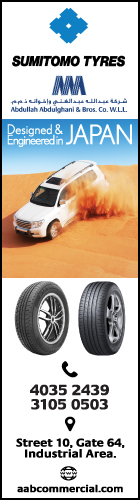 TYRE DEALERS ABDULLAH ABDULGHANI & BROS CO WLL ( C & I - AUTOMOTIVE ) SUPPLIERS IN DOHA QATAR WSLBBA