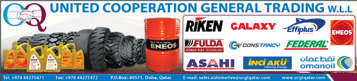 TYRE DEALERS UNITED COOPERATION GENERAL TRADING WLL SUPPLIERS IN DOHA QATAR CLPL