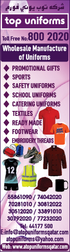 UNIFORM MANUFACTURERS & SUPPLIERS A TOP UNIFORMS suppliers in doha qatar
