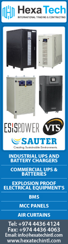 UPS - UNINTERRUPTIBLE POWER SUPPLY SYSTEMS HEXATECH INTERNATIONAL WLL SUPPLIERS IN DOHA QATAR WSRBBA