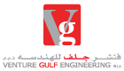 VENTURE GULF ENGINEERING WLL