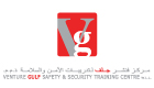VENTURE GULF SAFETY & SECURITY TRAINING CENTRE