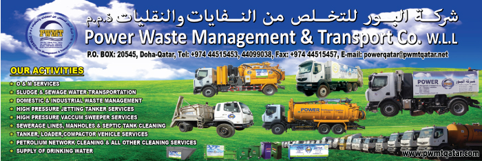 WASTE MANAGEMENT POWER WASTE MANAGEMENT & TRANSPORT CO WLL SUPPLIERS IN DOHA QATAR CL1/4H
