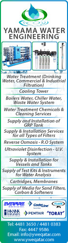 YAMAMA WATER ENGINEERING LLC