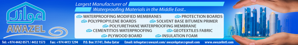 WATERPROOFING MATERIALS AWAZEL INTERNATIONAL QATAR  CO LLC SUPPLIERS IN DOHA QATAR WSTBBA