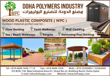 DOHA POLYMERS INDUSTRY CO